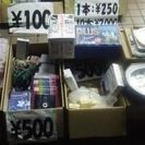 ◆ナイトフリマを時々開催しています!! - 横浜市