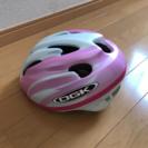 子供用ヘルメット  ピンク