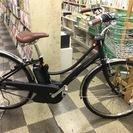 [3211]新基準 電動アシスト自転車 ヤマハ PAS Ami 8...