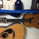 【クラシックギター】ヤマハ YAMAHA