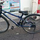 自転車買え替えの為