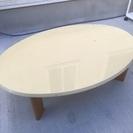 楕円形テーブル W134D90H39無料