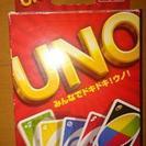 【ゲーム・個別】UNO
