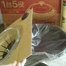 新品 電気グリル鍋