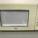 電子レンジ:EUPA 電子レンジ (50Hz用) TSK-8402A5