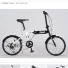 コールマン 折りたたみ自転車 coleman