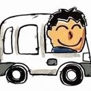【急募】<<車持込>>リネン回収と洗濯スタッフ2500円~2時間程...