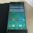 【美品】SIMフリー Sony Xperia C5 Ultra D...