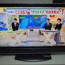 SONY 40型 フルハイビジョン 液晶テレビ BRAVIA KD...