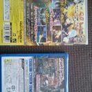 PSP・PSVITAゲーム2品