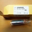 Panasonic 専用リチウム電池(住宅火災警報器 交換用電池)...
