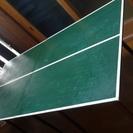 手づくり 卓球台