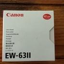 【新品】Canon レンズフード EW-63 II - 品川区