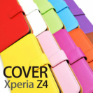 Xperia Z4 携帯カバー シンプル 手帳型