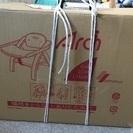 arch製 折りたたみ椅子