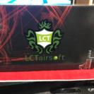 電動ガン LCT STK-74 AEG 新品未使用