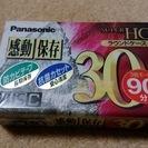 Panasonic SUPEA HG VHS C ビデオテープ