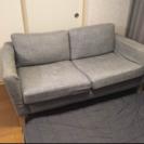 IKEA ソファ KARLSTAD