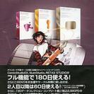 制作ソフト コミスタ×イラスタ×CLIP Premium DVD