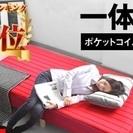 《お取引中》ポケットコイル!セミダブル脚付マットレス☆赤