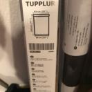 TUPPLUR  遮光ローラーブラインド  IKEA  2本