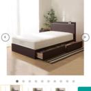 【〆切直前】シングルベッド+マットレス付き