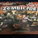 ボードゲーム ゾンビサイド Zombicide