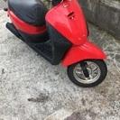 バイクホンダトゥデイ50cc