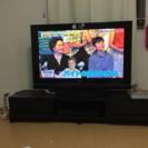 テレビボード ロータイプ 150cm