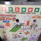 条件付無料アスレチック☆キッズパーク
