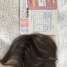 部分ウィッグ 茶色 定価25700円