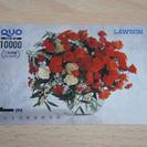 QUOカード 10000円 残高証明書付き