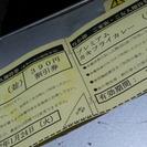 なか卯のプレミアム牡蠣カレーの割引券