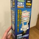 【新品未使用】業務用電球