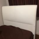 大塚家具 シングルベッド