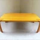【取引中】天童木工  ローテーブル  座卓
