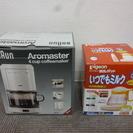 BRAUN ブラウン コーヒーメーカー 【Aromaster】&P...