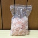 ピンク岩塩 バスソルト 1kg
