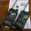〈最終値下げ〉特定小電力無線機 トランシーバー「Panasonic...