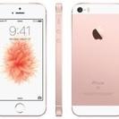 iPhone se 限定ピンク