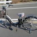 YAMAHA PAS 電動アシスト自転車 ナチュラXL スーパー