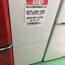 【送料無料】【2014年製】【美品】【激安】冷蔵庫 ユーイング R...