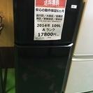 【送料無料】【2013年製】【美品】【激安】冷蔵庫 Haier J...