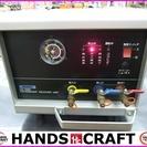 【引取り限定】ホーザン 高圧ガス取扱装置 HA-1000【下関市勝...