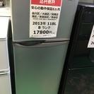 【送料無料】【2013年製】【美品】【激安】冷蔵庫 SHARP S...