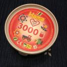 ボーネルランド購入アイロンビーズ3000