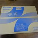 Panasonic5.5合炊き炊飯器(新品)