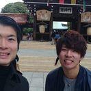 【起業・独立したい20代限定】次世代の若者リーダーになって、日本を...
