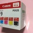 キャノン純正インク5色マルチパックです。この他キャノン対応の互換イ...