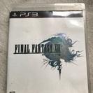 ファイナルファンタジーPS3